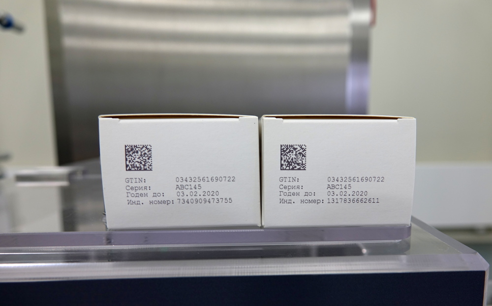 Serialisation of secondary packaging with TQS solutions